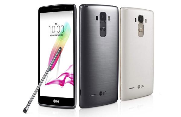 LG G4 Pro será presentado a finales de 2015