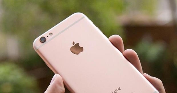 iPhone SE, el protagonista del evento Apple marzo 2016